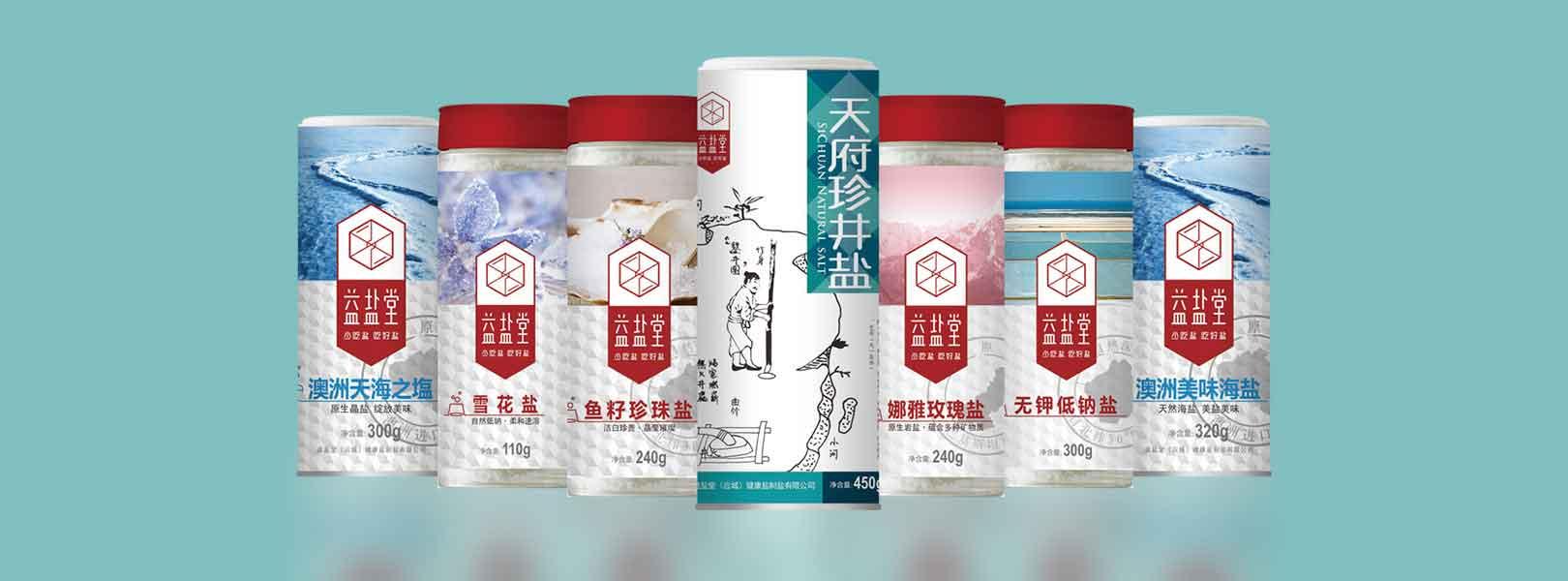 自然深井盐(无碘) 天然钙盐 海藻碘盐 纯珍水晶盐 自然深井盐(海藻碘